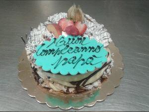 torte-millefoglie-compleanno-papa-2016